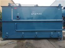 小型地埋式一体化污水废水处理设备厂家