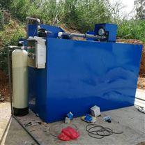 河南乡镇医院一体化污水处理设备