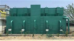 SLMBR污水处理一体机结构组成