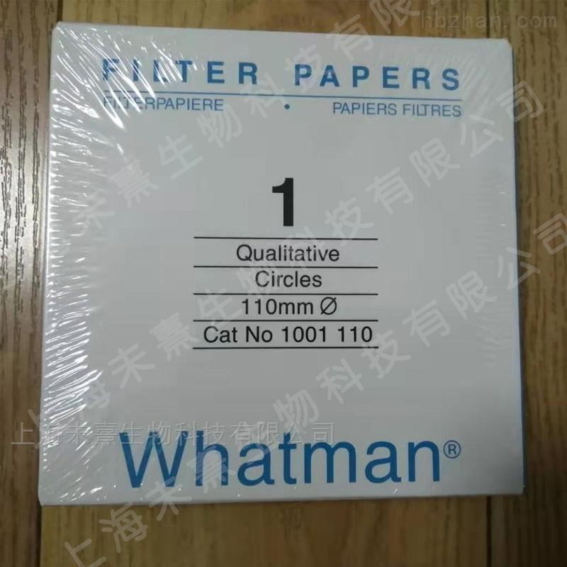 英国whatman 1号中速定性滤纸直径110mm
