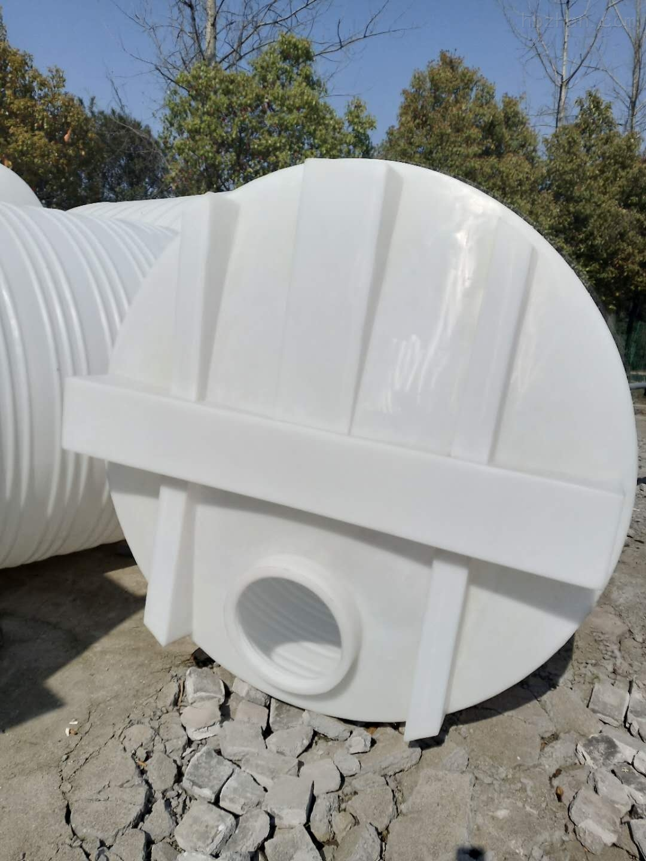 泰州8吨计量槽 氯化镁储存桶