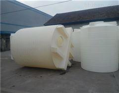 MC-8000L苏州8吨塑料加药桶 氢氧化锂储罐