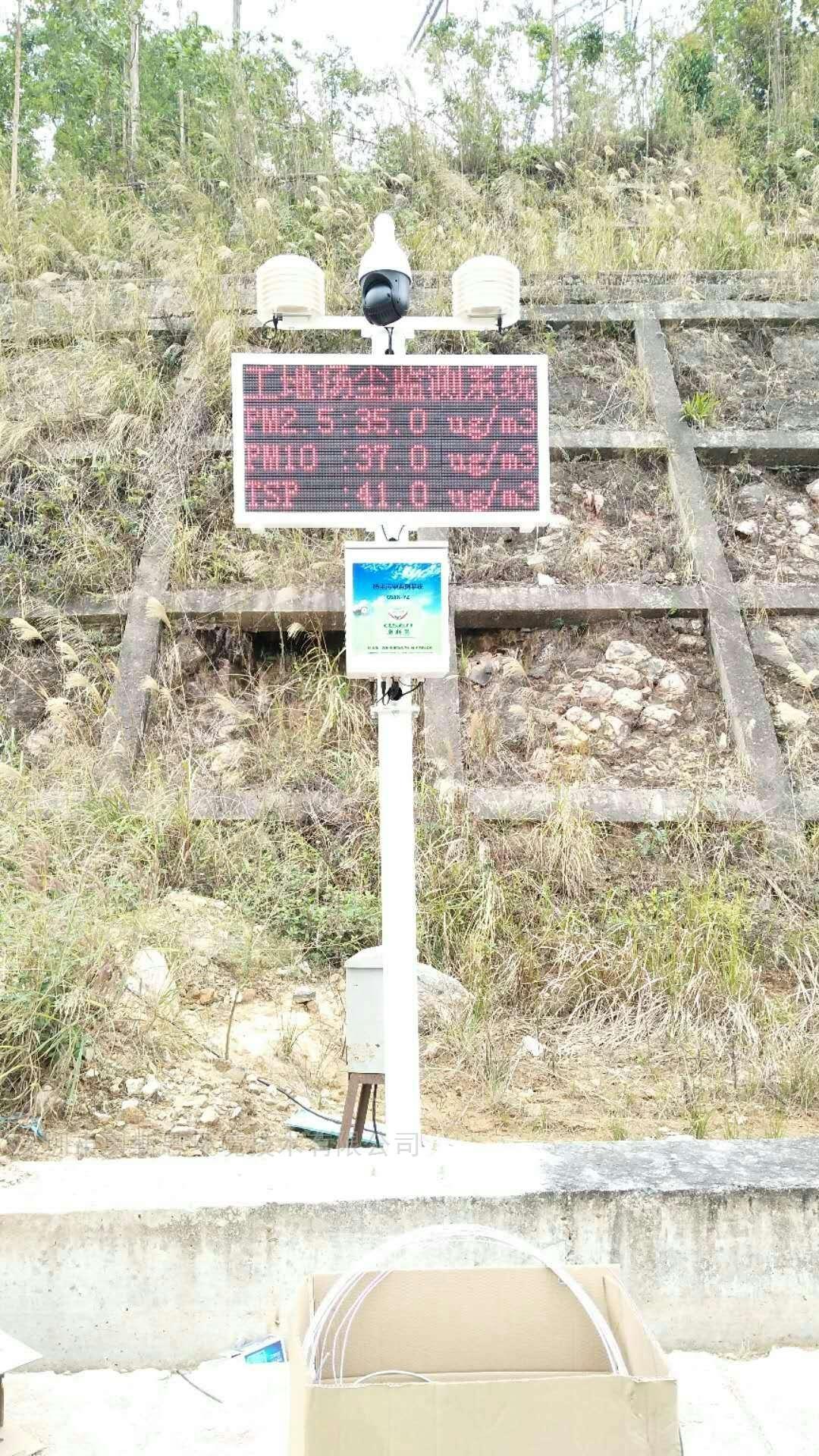 台州工地扬尘PM10在线监测对接监管平台