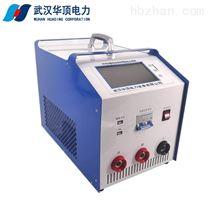 蓄电池全在线充放电分析仪 电气成套厂用