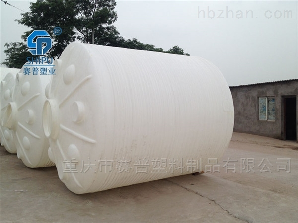10吨耐酸碱硫酸储罐 塑料桶批发