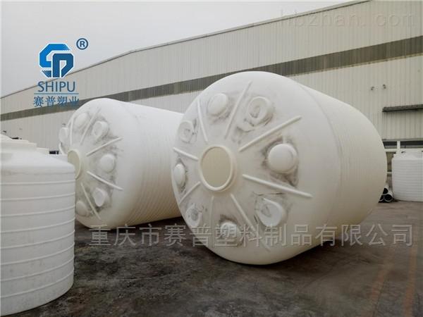 20吨工业废水塑料蓄水箱
