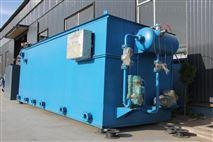厂家直销 地埋式一体化污水处理设备