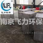 南京飞力环保不锈钢提篮式格栅
