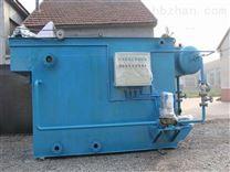 河北衡水市污水处理设备气浮机定制