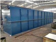 沃源环保小型重金属废水处理设备