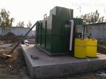 农村污水处理地埋式设备
