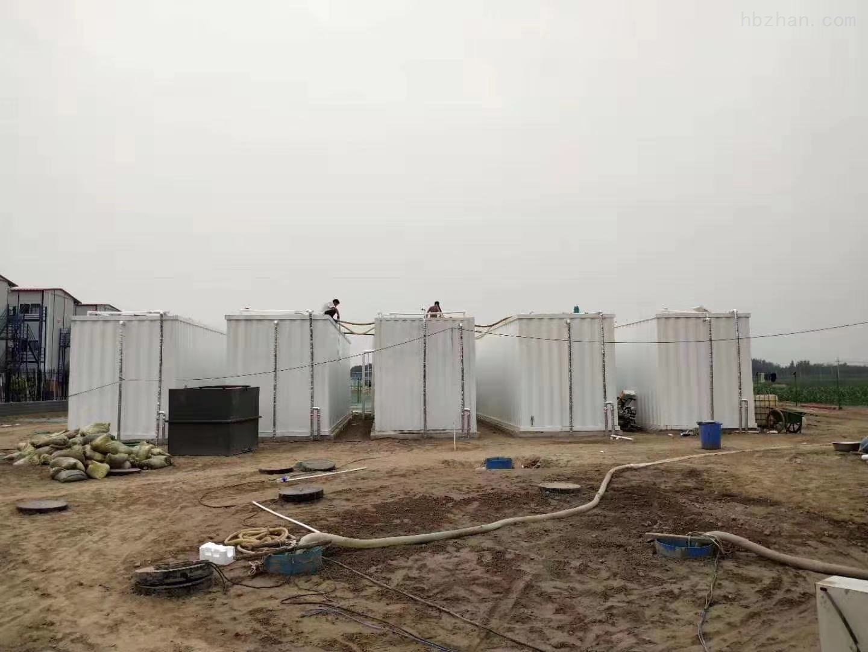 喀什屠宰厂污水处理设备视频