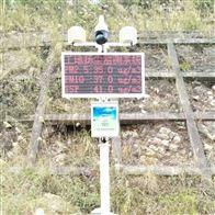 OSEN-YZ北京工程现场扬尘污染警报仪专业定制