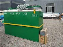 地埋式生活污水一体化处理设备