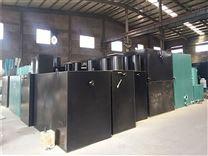 电镀厂污水处理设备工业污水设备