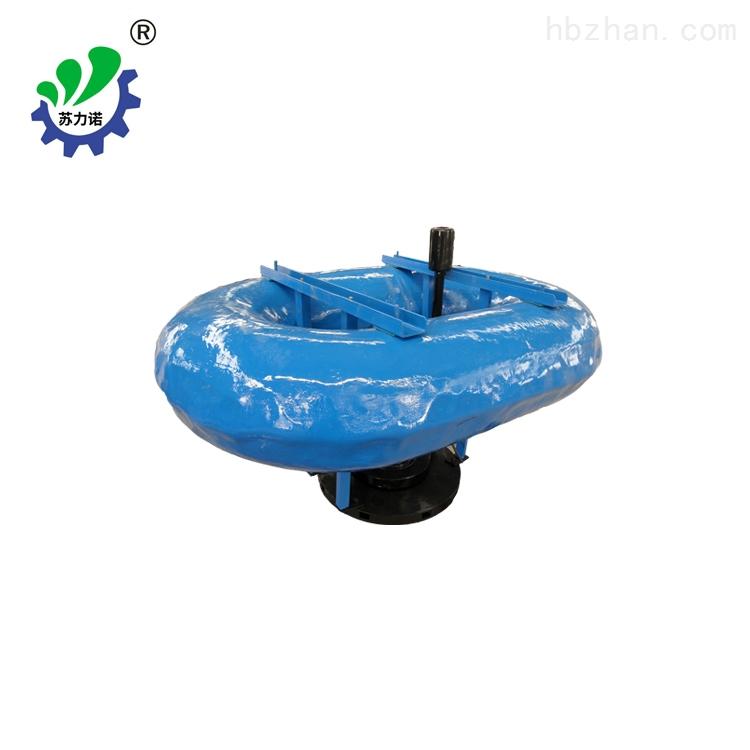 FQB7.5河道漂浮式充氧曝气机