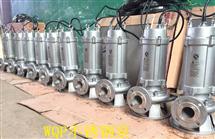 QWP不锈钢耐腐蚀潜水排污泵