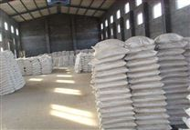 水泥速凝剂的生产厂家