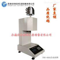 塑料熔融指數測定儀廠家