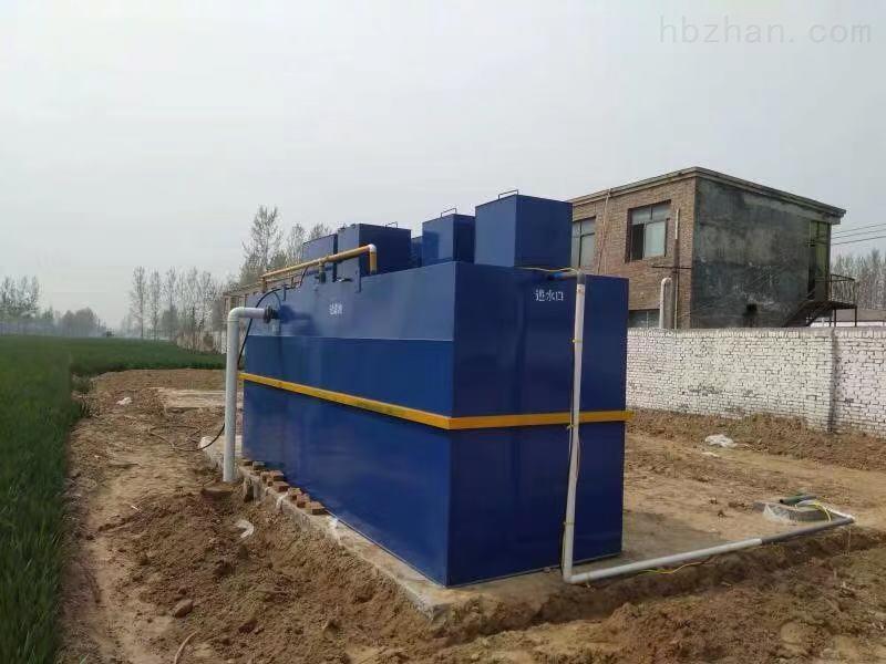 合肥污水处理设备多少钱
