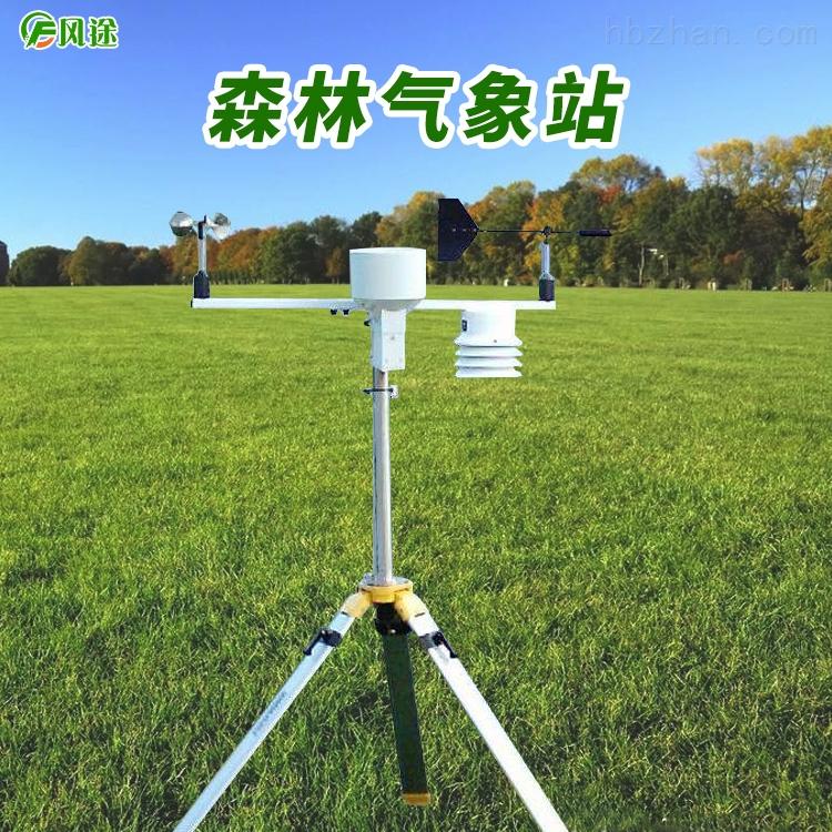森林气象火险监测站