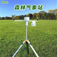 FT-SL11森林气象火险监测站