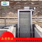 耙齿机械格栅厂家直销 重庆沃利克污水处理