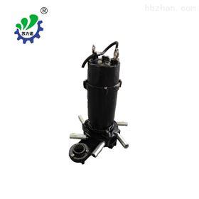 qxb离心潜水曝气机(器)