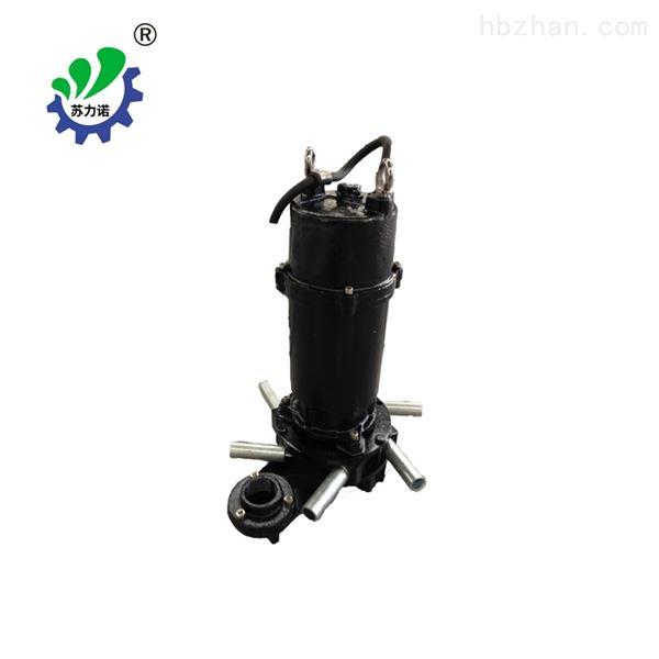 QXB型单相潜水离心曝气机