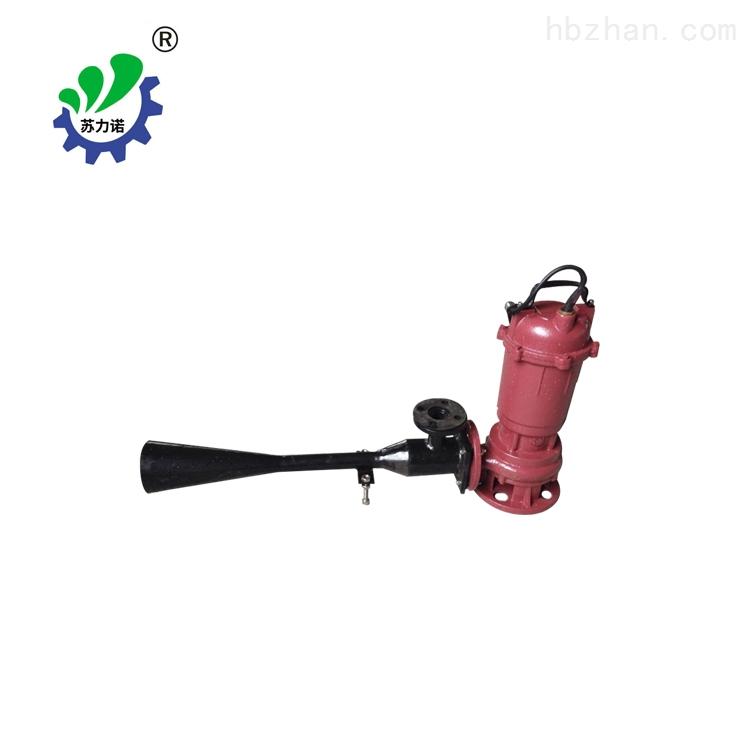 水下防腐自吸式曝气机