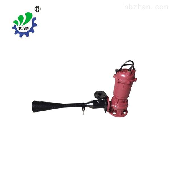 自吸式深水区曝气机生产