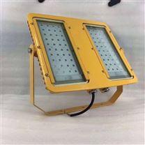 承接灯具模具BTC8116泛光灯外壳