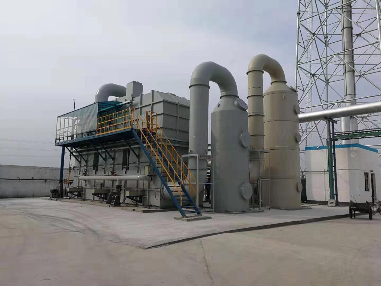 蚌埠RTO蓄热式工厂