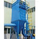 合肥除尘器设备工厂