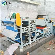 纺织厂印染污泥脱水设备 带式压滤机