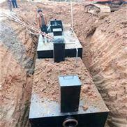 信阳市生活污水处理设备