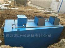 开发区食品厂污水处理设备一体化