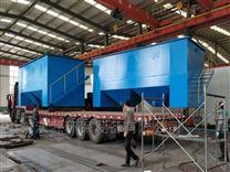 工业废水气浮机一体式处理设备