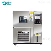 恒溫恒濕箱高低溫冷濕熱交變測試機