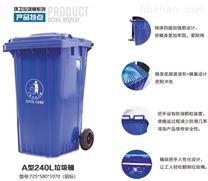 上海分类垃圾桶尺寸