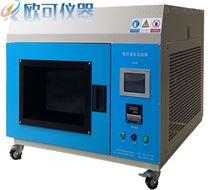 上海氙燈耐氣候老化試驗箱