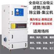 MCJC-2200高效过滤石墨粉尘集尘机