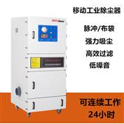 JC-1500-1全风工业除尘器