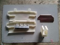 CRSBCX-25-07集電器