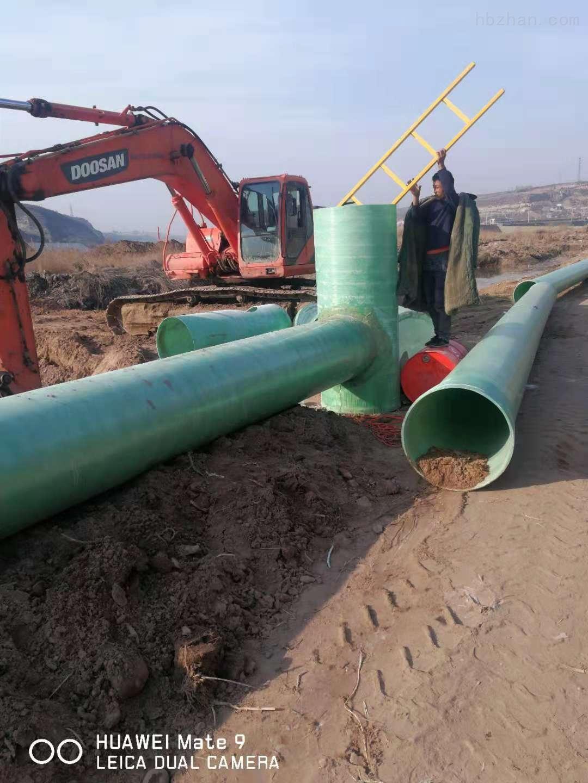 博尔塔拉玻璃钢排水管道价格