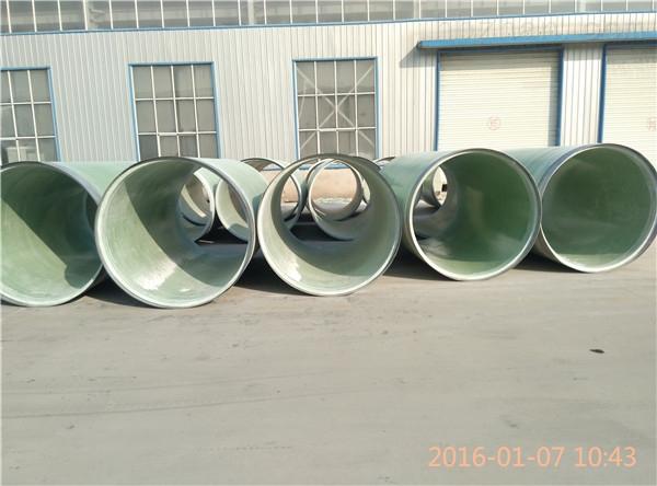辽宁玻璃钢污水管道多少钱