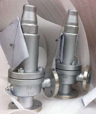 安全阀A42F-25C DN20 整定压力1.3MPA