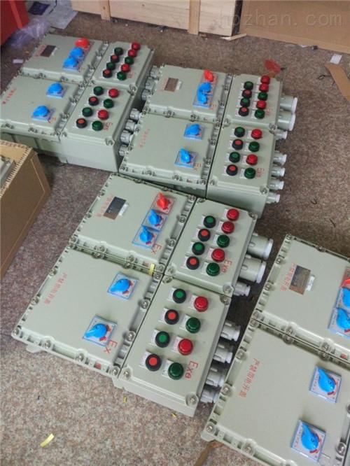 挂墙式安装防爆电磁液位控制器