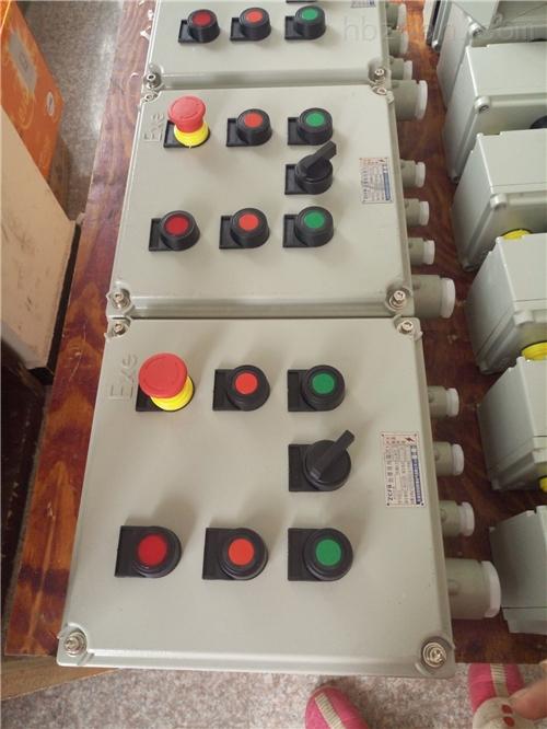 铝合金气体分析仪防爆操作柱