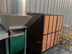工业废气处理廊坊网带炉油烟净化设备尺寸大小